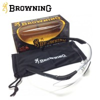 Browning Shooting Glasses Claybuster